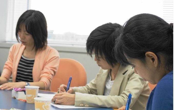加倉井さおり女性塾アドバンスコース