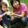 自分のビジョンを描き、周りのサポートに感謝して、仕事も育児も楽しむ!中村和美さんのハッピーライフ