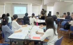 産婦人科医&キャリアコンサルタントから学ぶ 働く女性のハッピーライフマネジメト