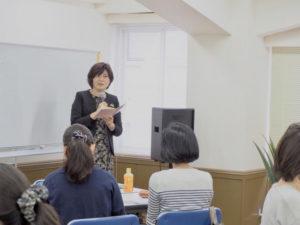 WOMANウェルネスライフ研究会発足記念講演会 司会