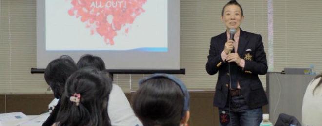高尾美穂先生 WOMANウェルネスライフ研究会発足記念講演会