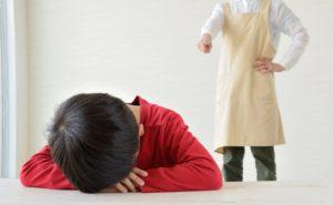 子どもを感情的に怒って自己嫌悪/加倉井さおりのお悩み相談室