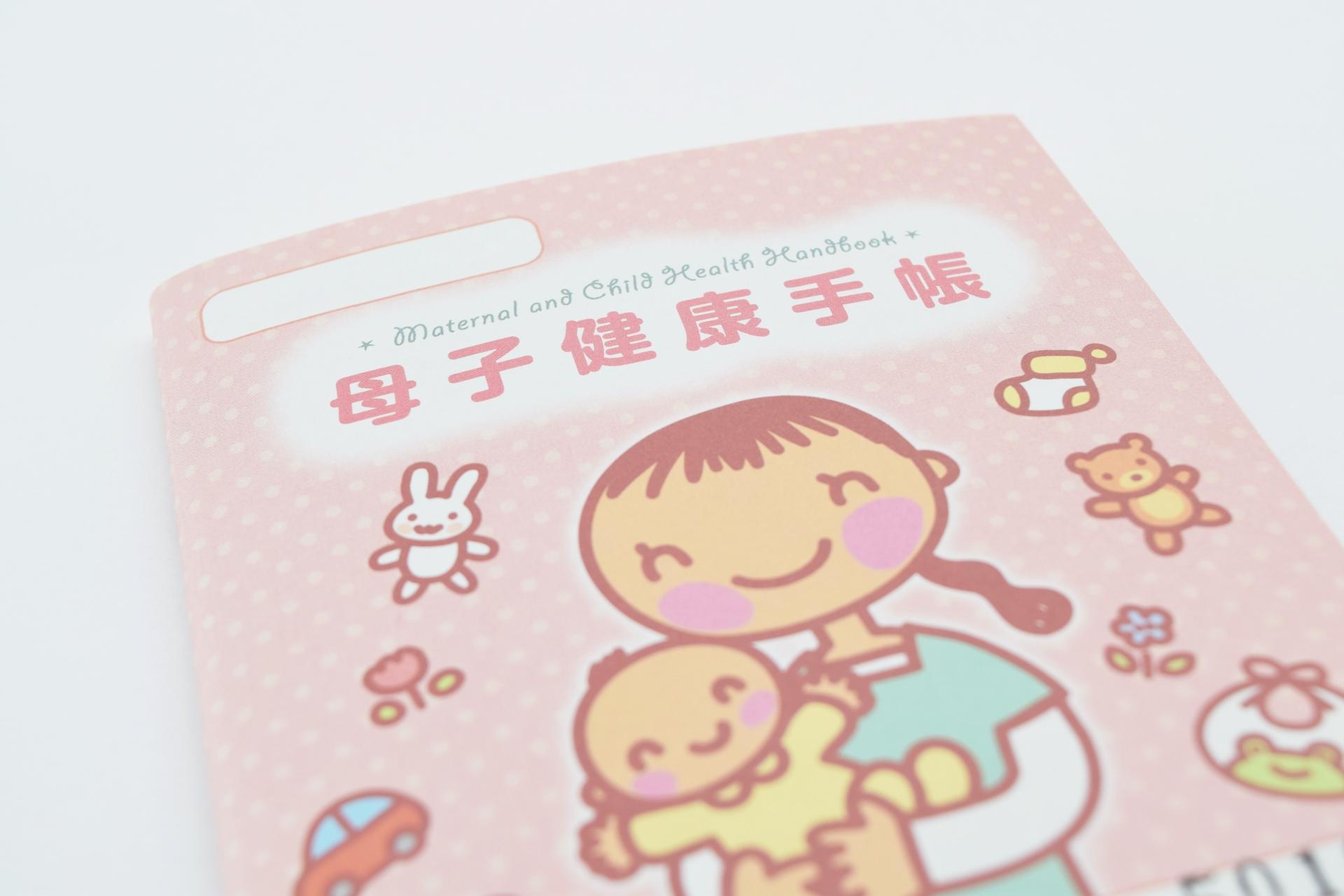 海外生活で子どもの健康状況を的確に伝えられるおすすめの記録ー母子手帳