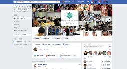 Facebook:幸せなワーキングマザーコミュニティ