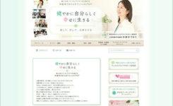働く女性・ワーキングマザーを支援する加倉井さおりのオフィシャルブログ「「健やかに、自分らしく、幸せに生きる」~愛して、学んで、仕事をする~