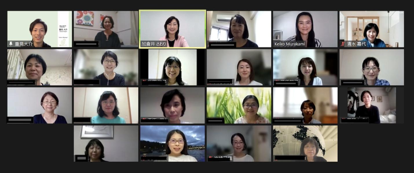 【報告】第6回 WOMANウェルネスライフ研究会「働く女性の健康支援~新常識!プレコンセプションケアとは?