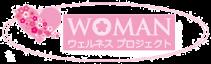 加倉井さおりのWOMANウェルネスプロジェクト